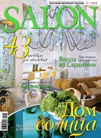 «Бурда», ИД  - SALON-interior №06/2014