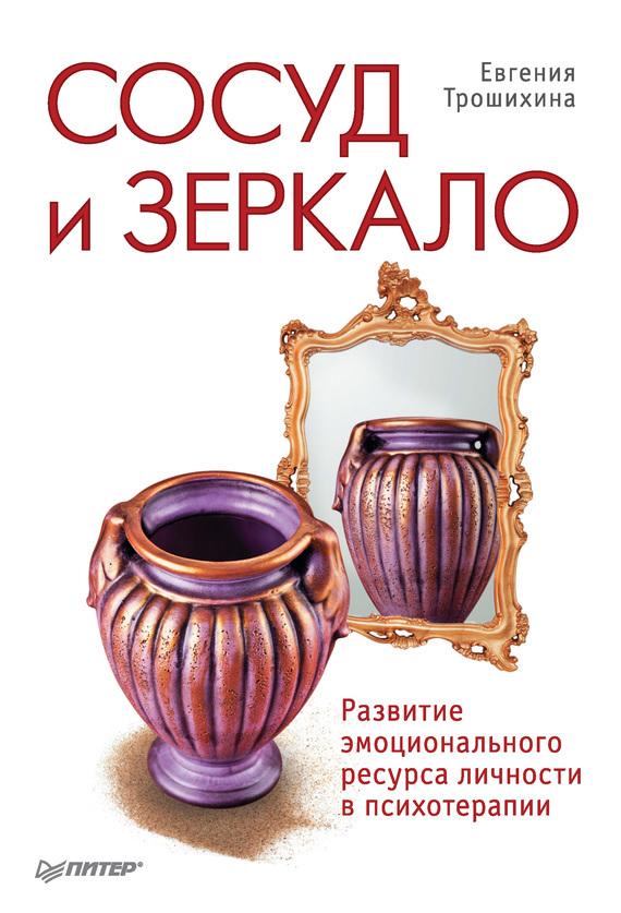 Н. Т. Оганесян Практикум по психологии творчества