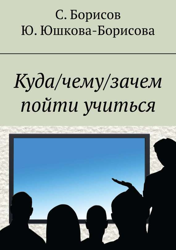 обложка книги static/bookimages/11/15/74/11157471.bin.dir/11157471.cover.jpg