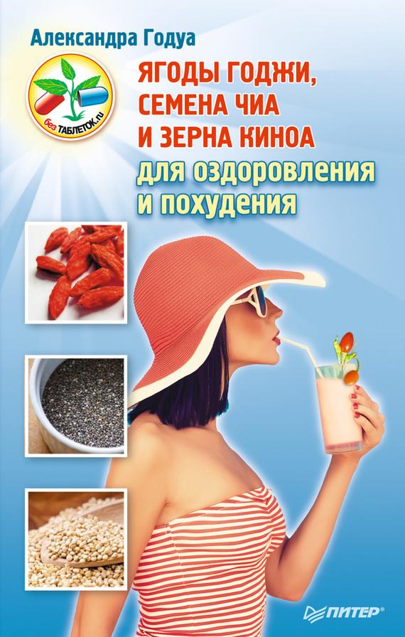 Нормально ли похудеть за з месяца на 30 ru