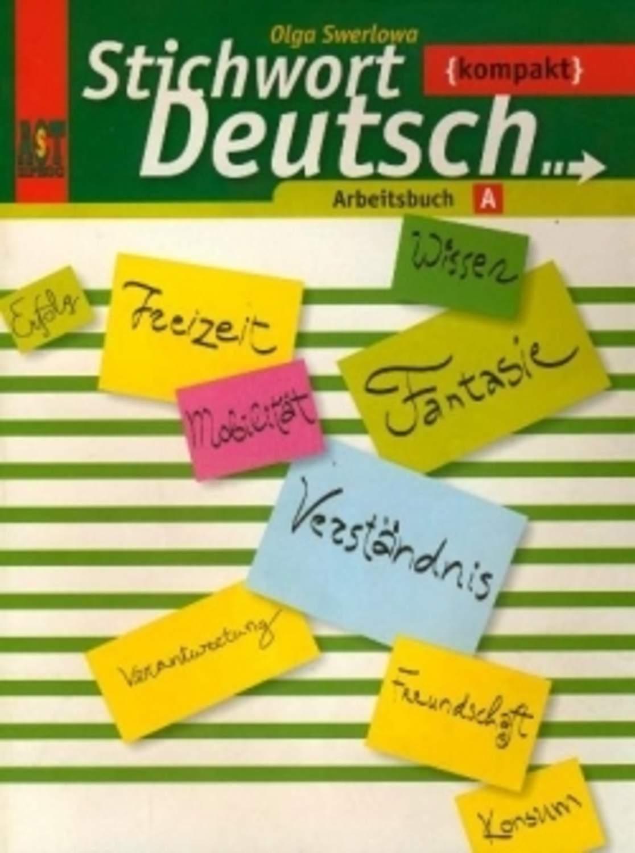 Гдз зверлова ольга stichwort deutsch kompakt lehrbuch 10-11
