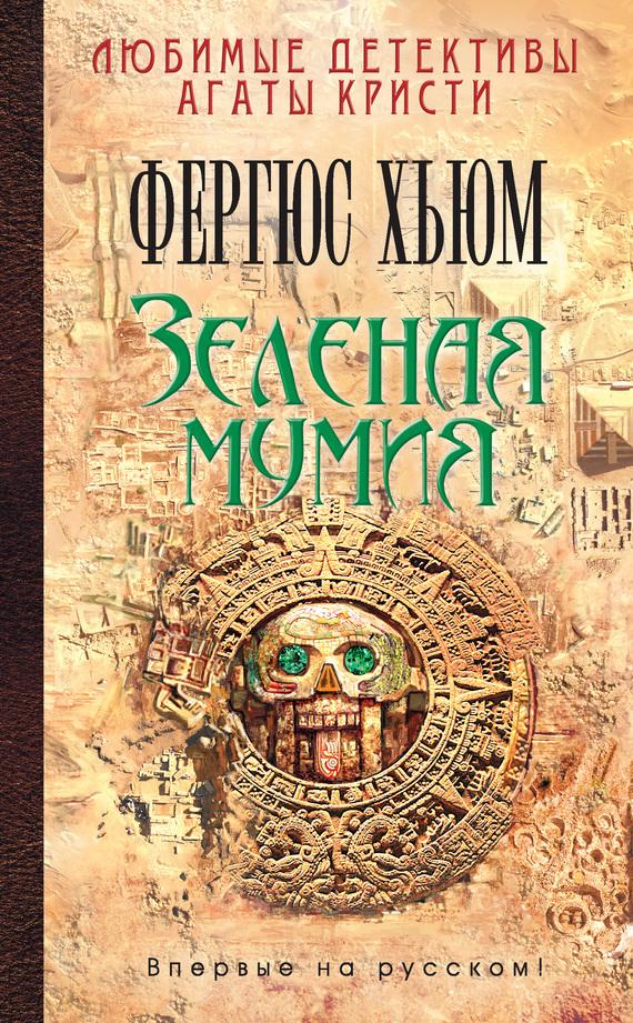 Возьмем книгу в руки 11/16/07/11160718.bin.dir/11160718.cover.jpg обложка