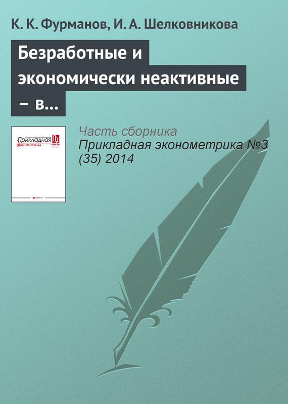 обложка книги static/bookimages/11/16/46/11164614.bin.dir/11164614.cover.jpg