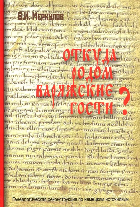Возьмем книгу в руки 11/16/52/11165231.bin.dir/11165231.cover.jpg обложка