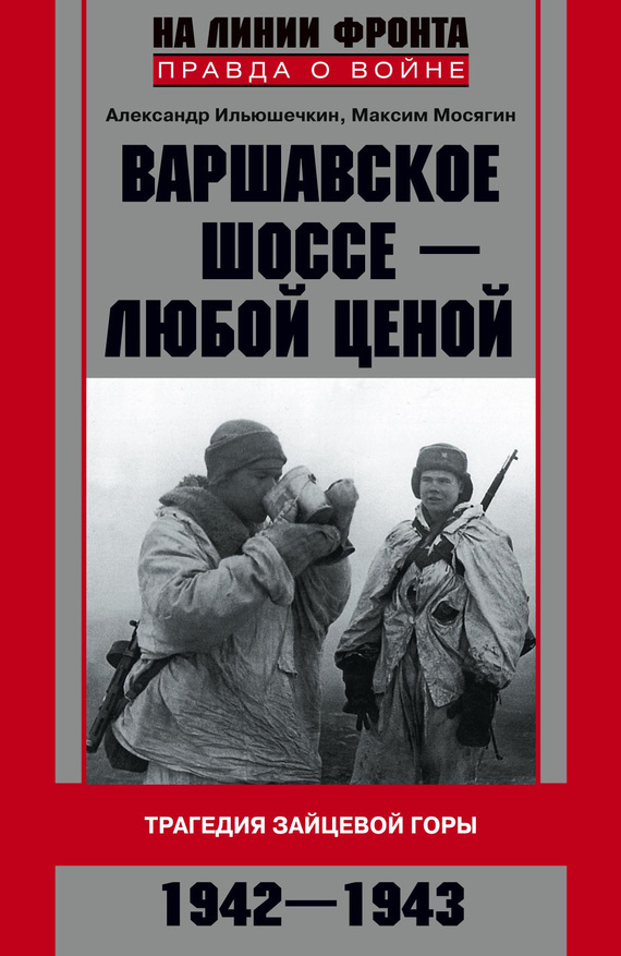 обложка книги static/bookimages/11/17/12/11171237.bin.dir/11171237.cover.jpg