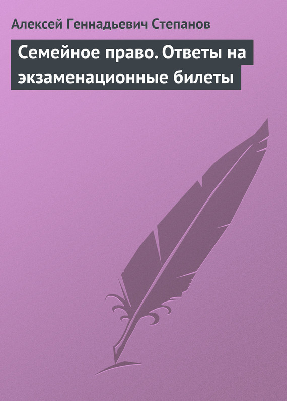 Алексей Геннадьевич Степанов