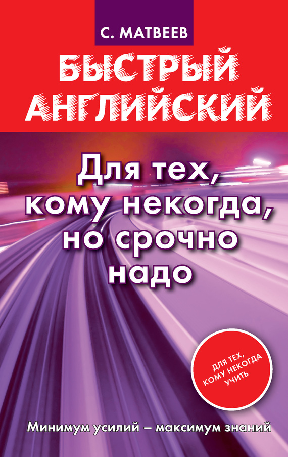 Максим горький произведения для детей читать