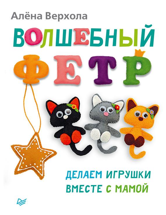 Возьмем книгу в руки 11/18/45/11184562.bin.dir/11184562.cover.jpg обложка