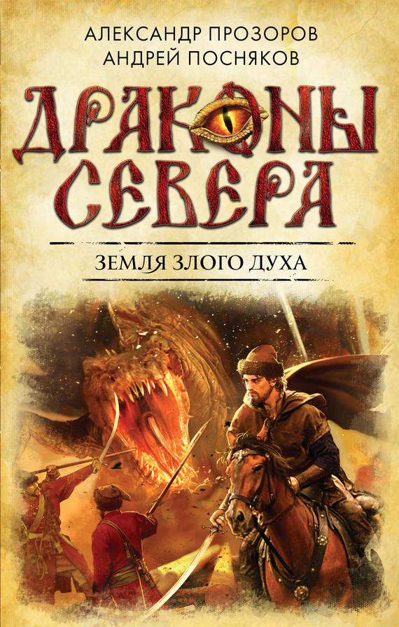 My little pony комиксы на русском читать онлайн