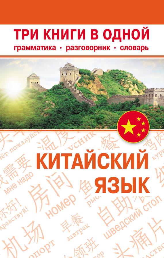 обложка книги static/bookimages/11/19/26/11192638.bin.dir/11192638.cover.jpg