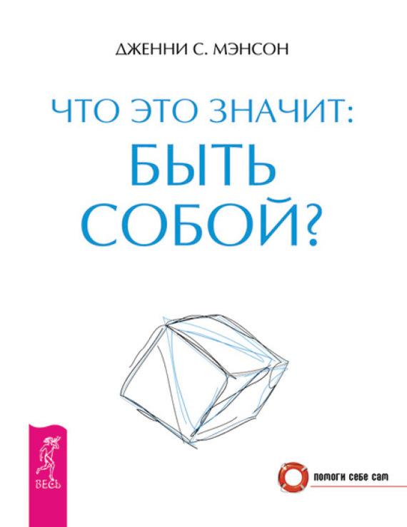Максим Денисов Цель жизни