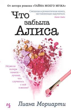 Валиуллин Ринат Роман Где Валяются Поцелуи Роман Читать Онлайн