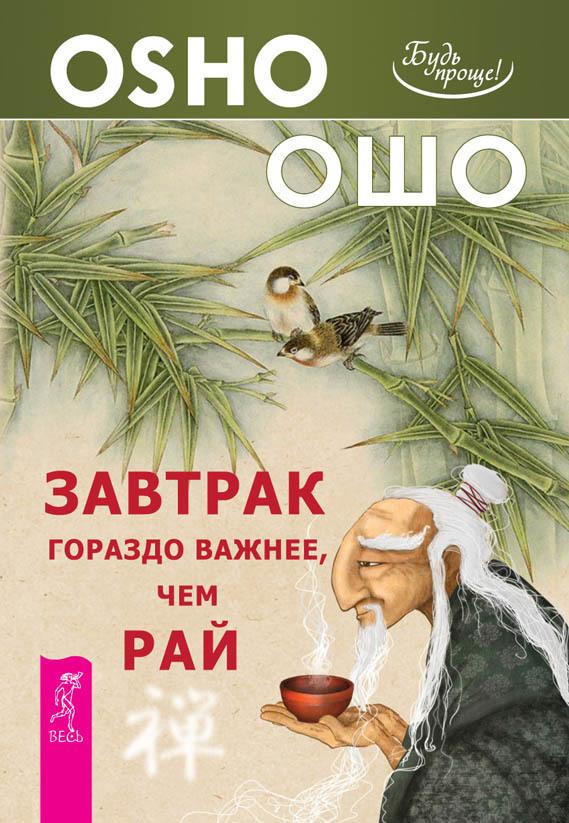 обложка книги static/bookimages/11/19/90/11199096.bin.dir/11199096.cover.jpg
