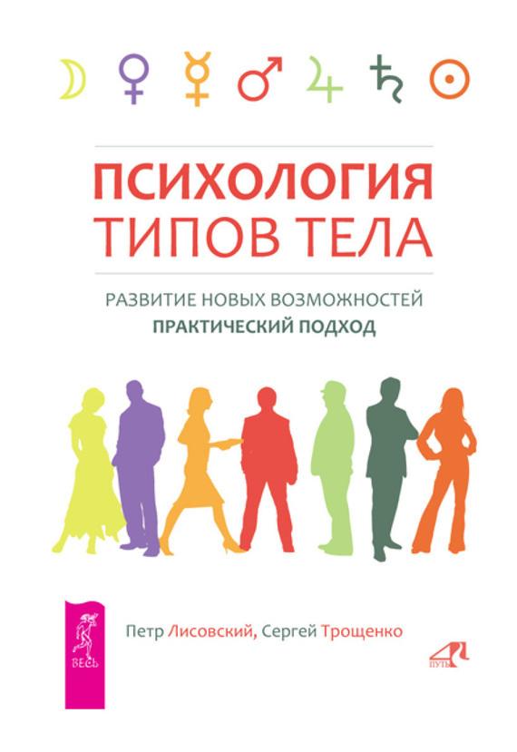 Возьмем книгу в руки 11/19/95/11199540.bin.dir/11199540.cover.jpg обложка