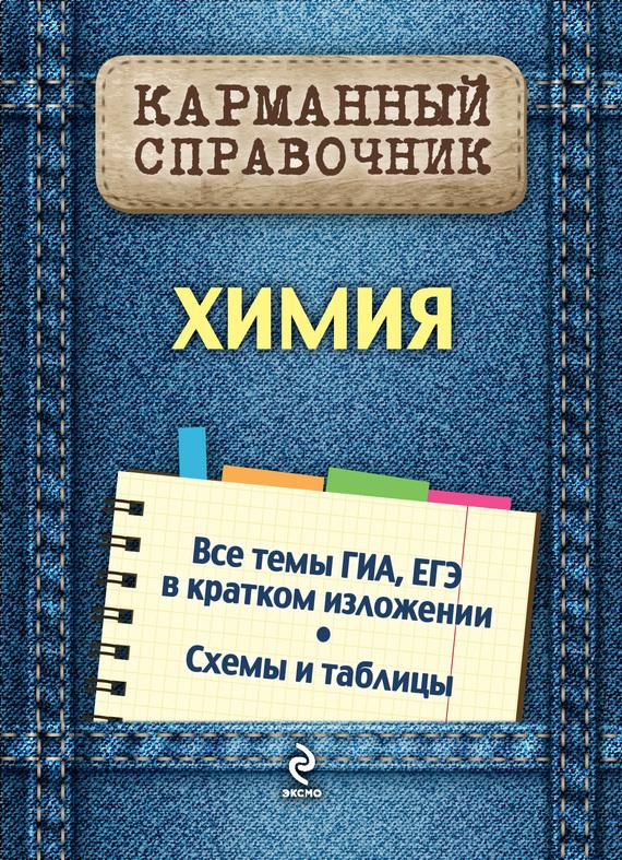 Документоведение учебник читать