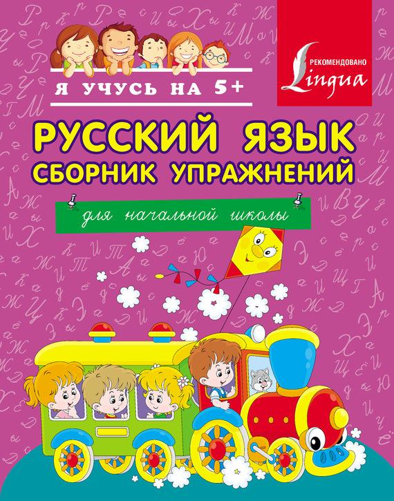 А. А. Горбатова бесплатно