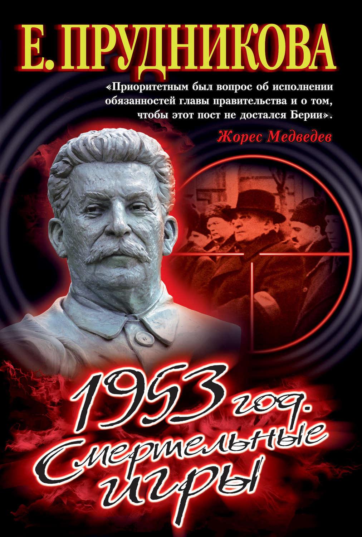Борис акунин читать онлайн история государства российского