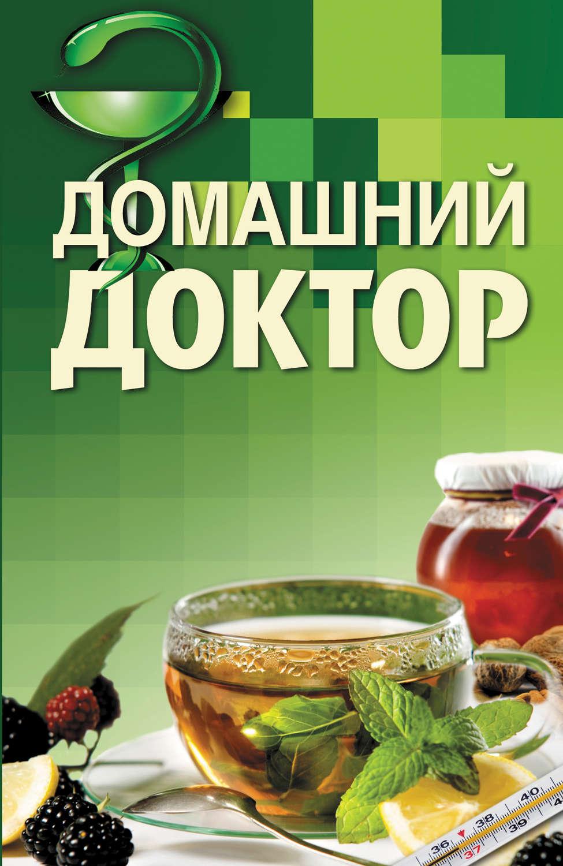 Новые русские слова читать