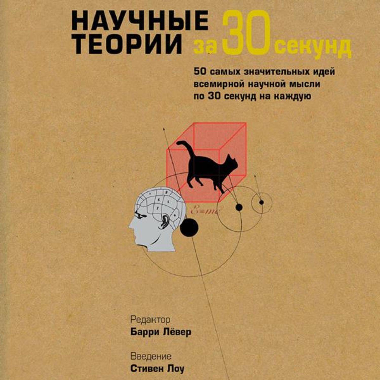 Борис акунин история российского государства том 2 слушать онлайн