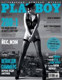 Отсутствует - Playboy №09/2014