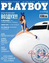 Отсутствует - Playboy №11/2014
