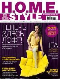 - H.O.M.E.& Style №03/2014