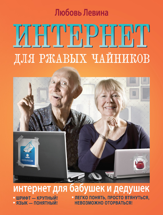 Журнал Computerworld Россия №24/2014 читать
