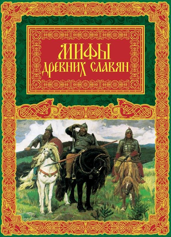 Александр Иликаев бесплатно