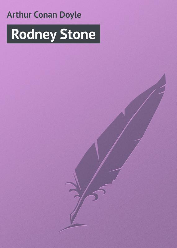 Rodney Stone