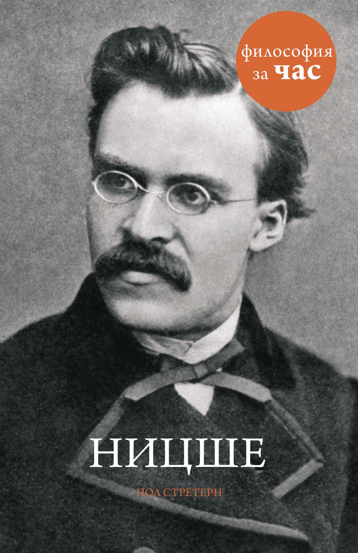 the concept of nihilism from the work of germangenius friedrich nietzsche