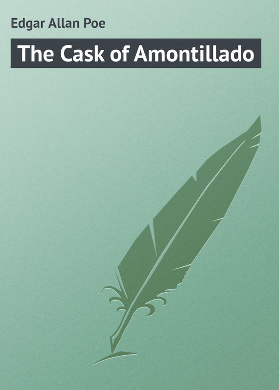 Эдгар Аллан По The Cask of Amontillado nameless