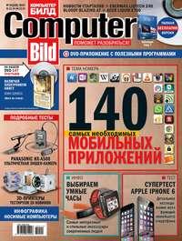 - ComputerBild №24/2014