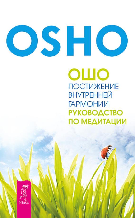обложка книги static/bookimages/11/35/66/11356659.bin.dir/11356659.cover.jpg