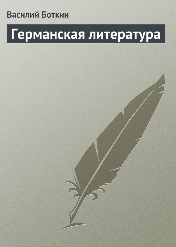 обложка книги static/bookimages/11/35/82/11358243.bin.dir/11358243.cover.jpg