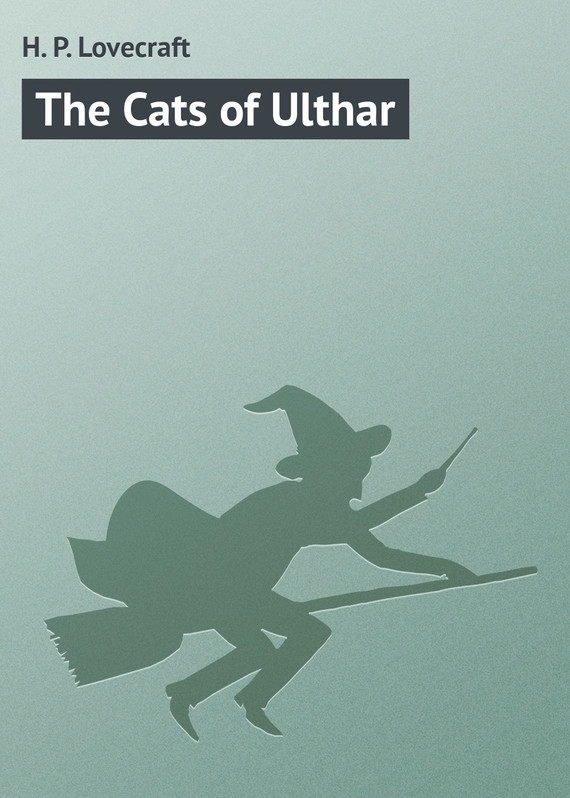 Howard Phillips Lovecraft The Cats of Ulthar stick cat cats in the city
