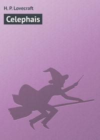 - Celephais