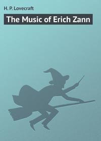 - The Music of Erich Zann