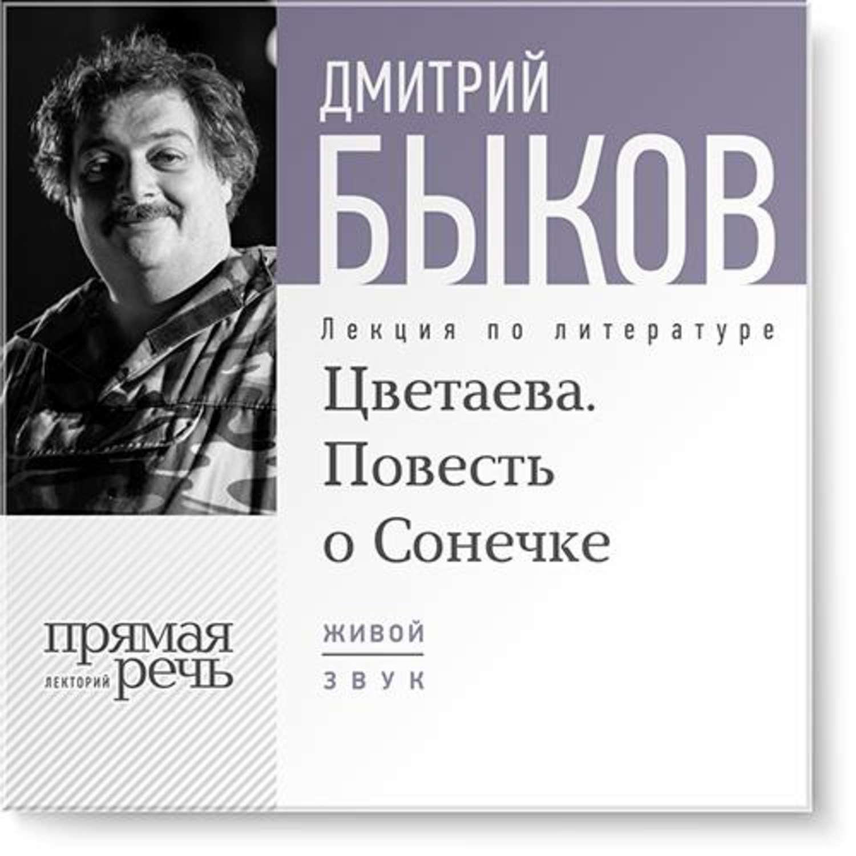 dosug-prostitutki-krasnoyarsk