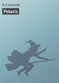 - Polaris