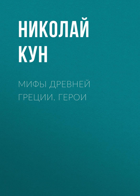 Короткие рассказы достоевского читать