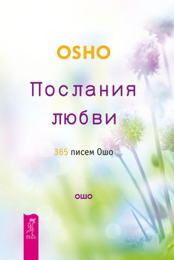 обложка книги static/bookimages/11/43/94/11439489.bin.dir/11439489.cover.jpg