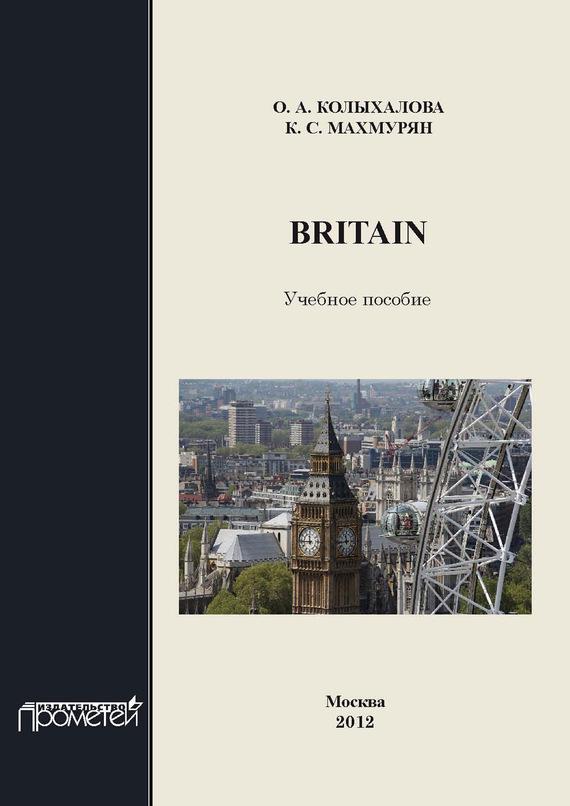 Britain:
