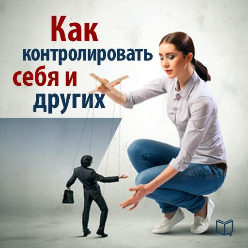 Питер Лонг бесплатно