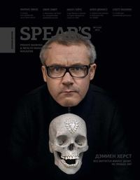 - Spear's Russia. Private Banking & Wealth Management Magazine. №11/2014