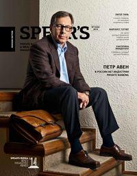 Отсутствует - Spear's Russia. Private Banking & Wealth Management Magazine. №12/2014