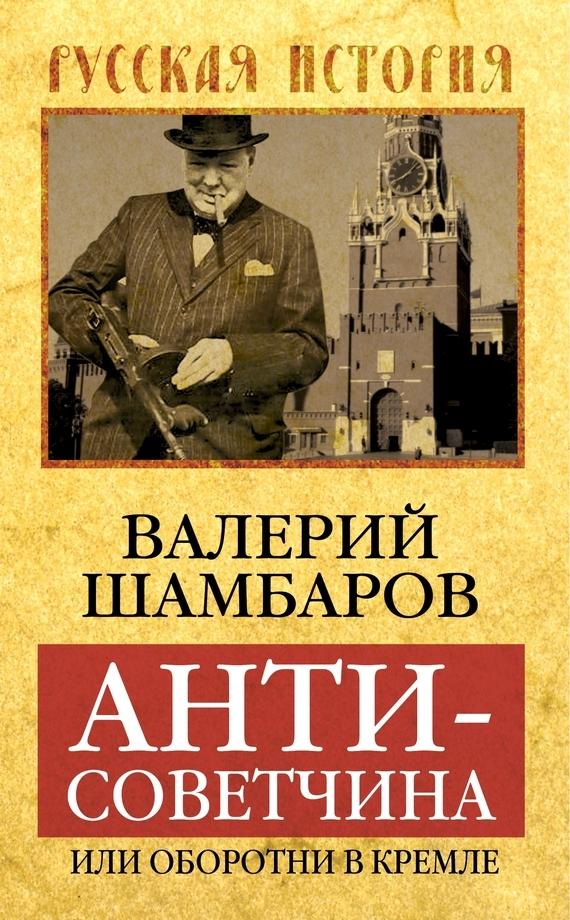 обложка книги static/bookimages/11/47/32/11473215.bin.dir/11473215.cover.jpg
