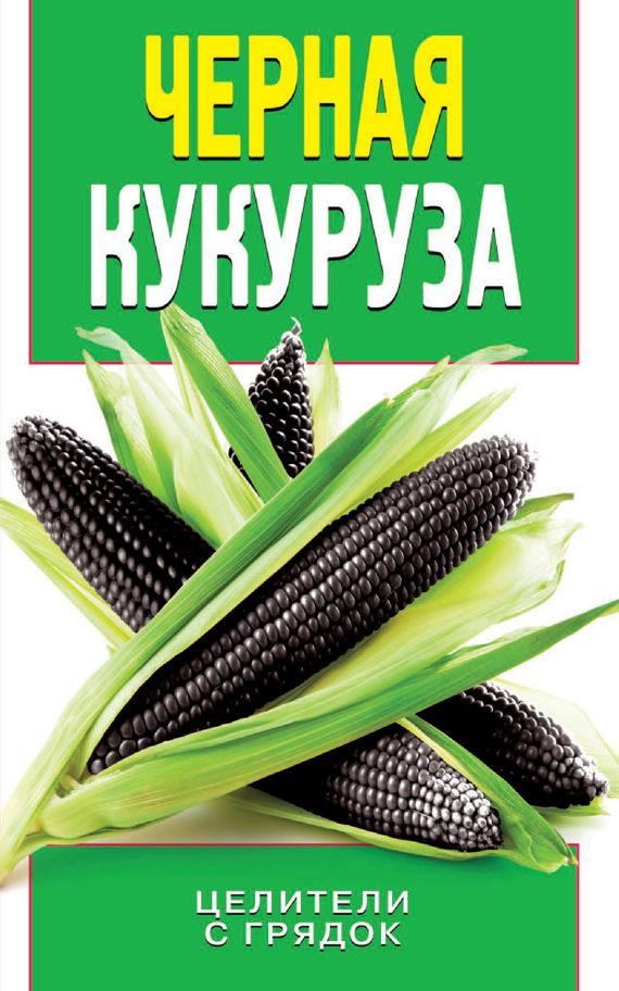 напряженная интрига в книге О. В. Яковлева