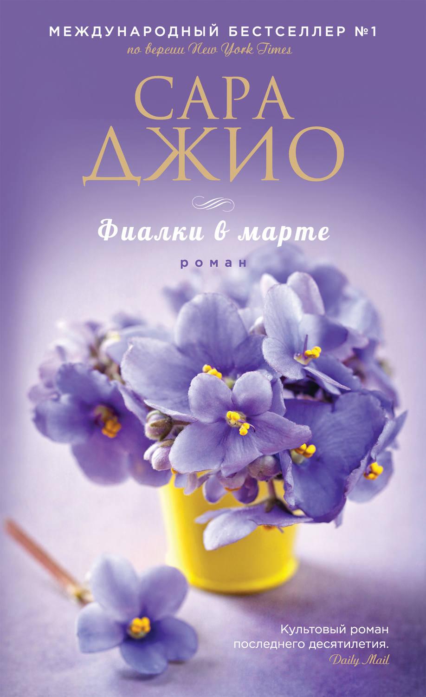 practical handbook of