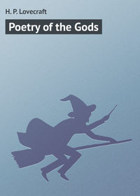 - Poetry of the Gods