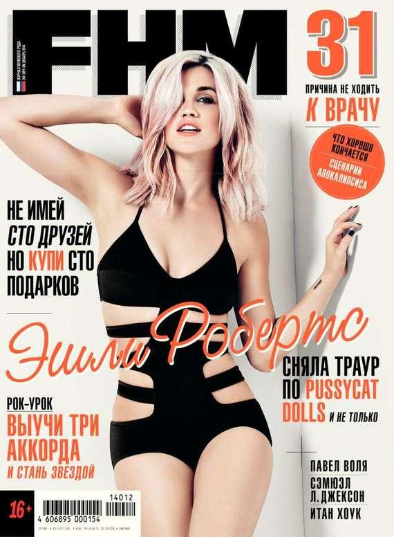 Обложка книги For Him Magazine 12-2014, автор Magazine, FHM For Him